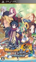 Phantom Brave: The Hermuda Triangle